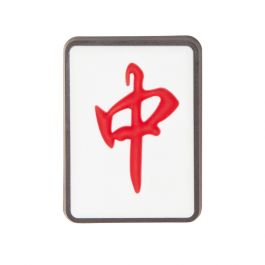 Red Dragon Mahjong Tile