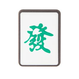 Green Dragon Mahjong Tile